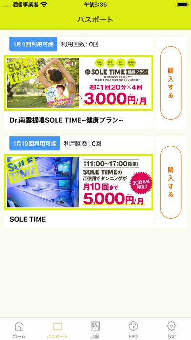 SOLE TIMEのおすすめ画像2