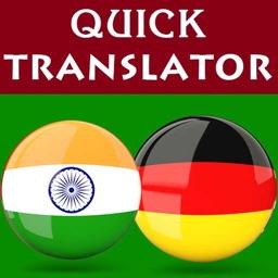 Hindi German Translator