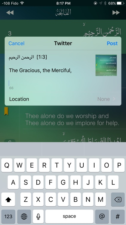 The Holy Qur'an screenshot-2