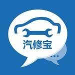汽修宝-汽车数据之家