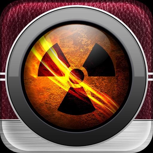 Электромагнитная радиационная