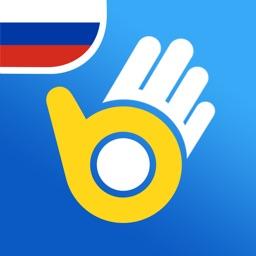 Blarma: Learn Russian