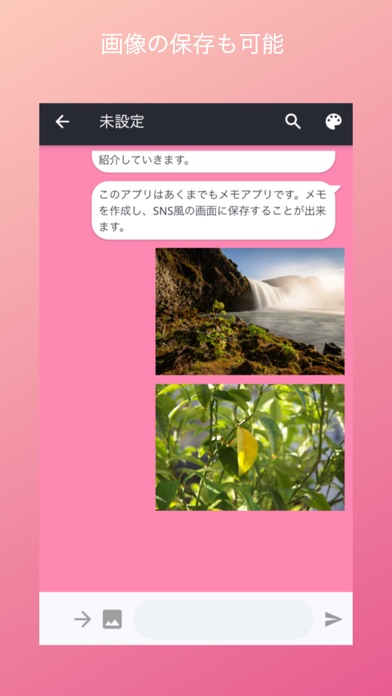 https://is2-ssl.mzstatic.com/image/thumb/Purple114/v4/dc/61/2a/dc612af5-ea37-049f-fa80-6aa005051bad/a09b172f-4eef-41cb-b9a0-fd6dbe3b19e3_5.5-inch_Screenshot_4.jpg/392x696bb.jpg
