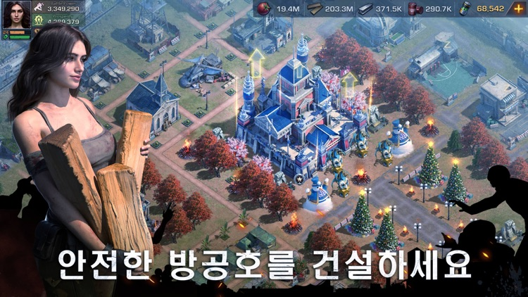 S.O.S:스테이트 오브 서바이벌 screenshot-3