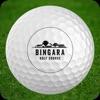 点击获取Bingara Gorge Golf Club