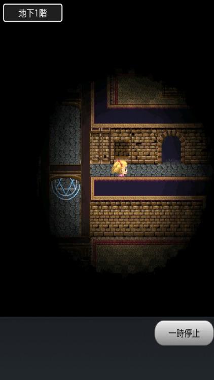 お小遣い対戦ゲーム screenshot-6
