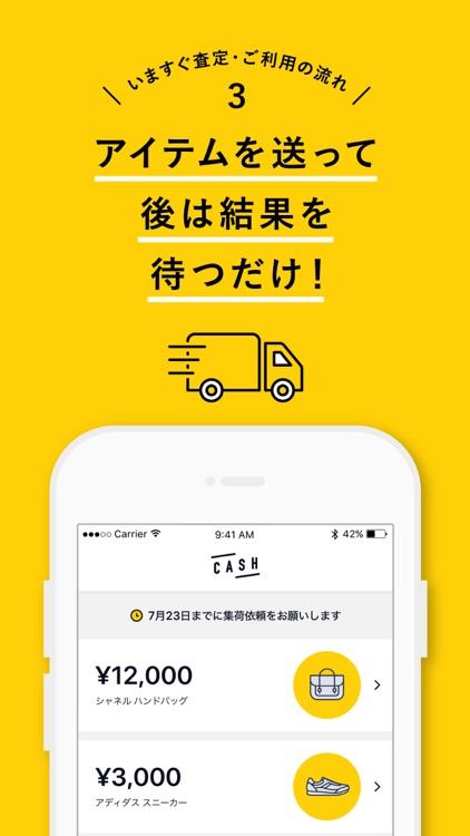 買取りアプリ-CASH(キャッシュ) screenshot-6