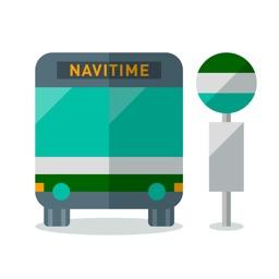 バス&時刻表&乗り換え バスNAVITIME