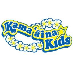 Kama'aina Kids App