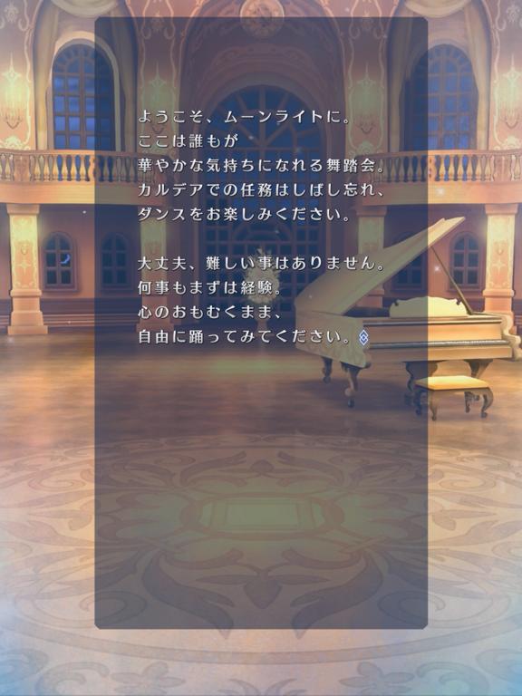 Fate/Grand Order Waltzのおすすめ画像6