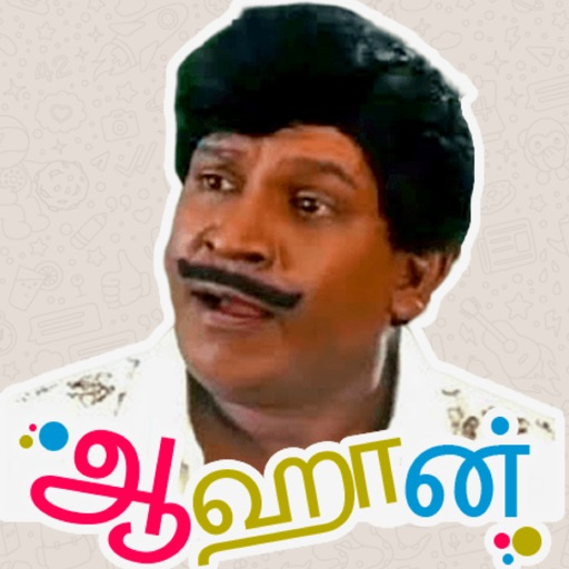 Tamilandaa : Tamil Stickers