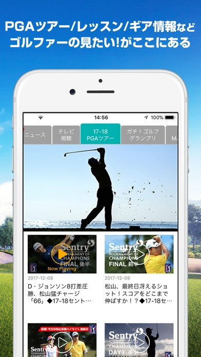 ゴルプラ スコア管理&フォトスコア&ゴルフ動画アプリ ScreenShot7