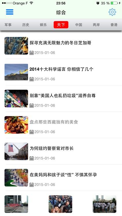多维浏览器集合 screenshot-3