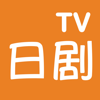 日剧TV-人人韩剧社