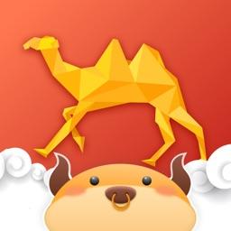 骆驼返利 - 省钱省心品质好