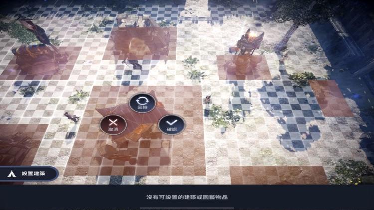 黑色沙漠 MOBILE screenshot-4