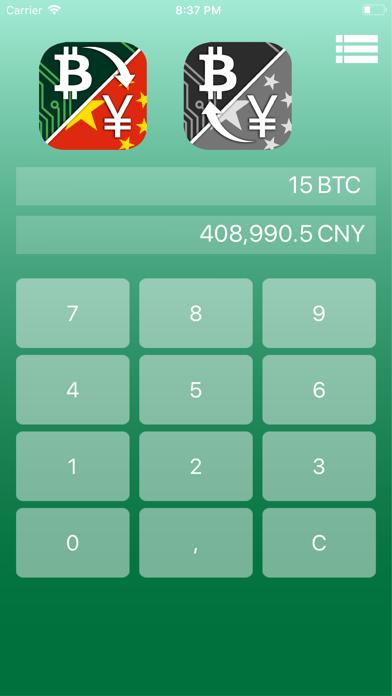Bitcoin Price ビットコイン価格のスクリーンショット5