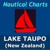 Lake Taupo - New Zealand Water - iPhoneアプリ