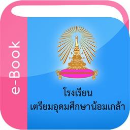 TUN eBook