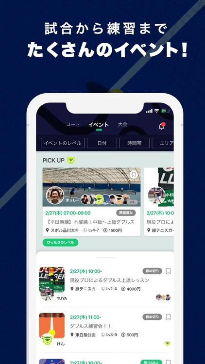 テニスベア - TennisBear screenshot-0
