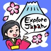Japanese Lessons for Eng Users - iPhoneアプリ