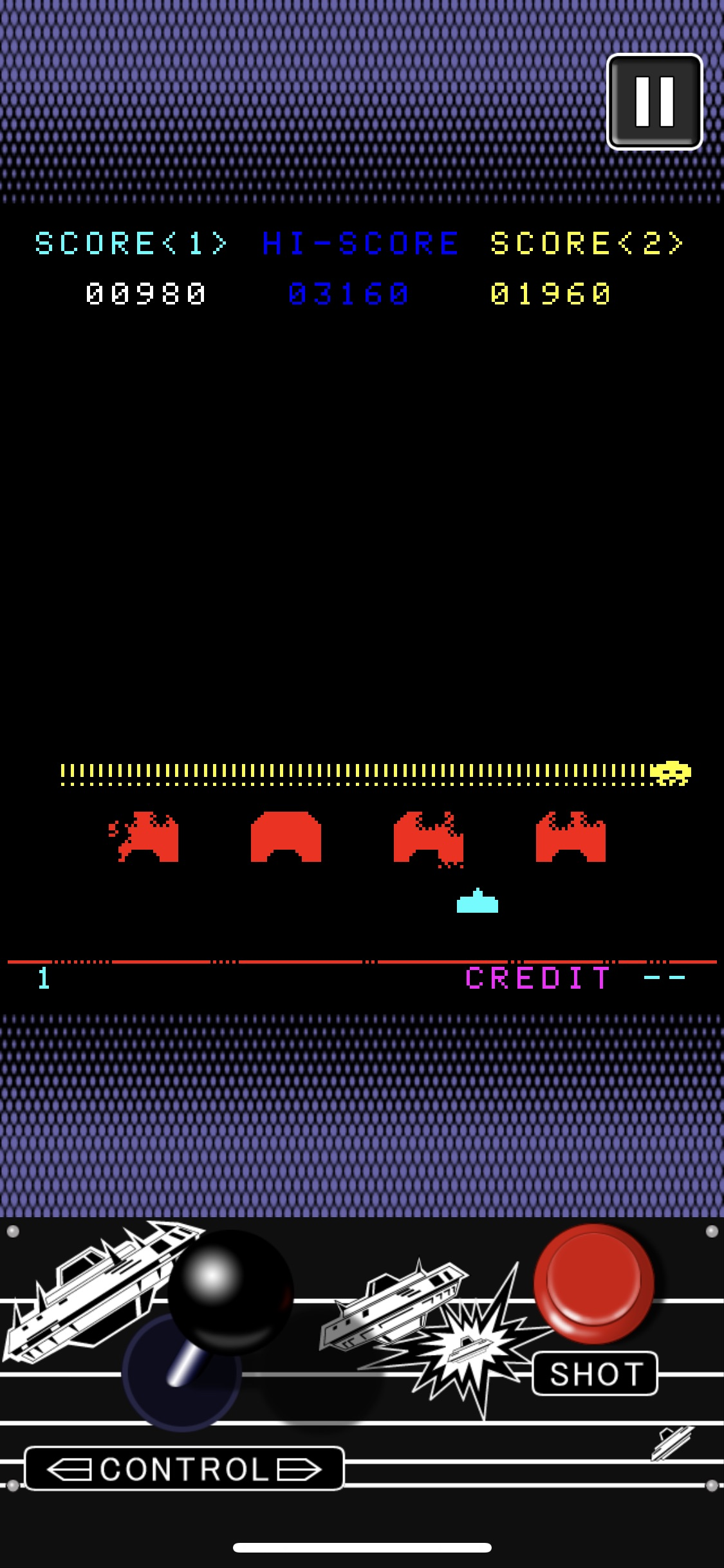 Screenshot do app SPACE INVADERS