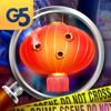 Homicide Squad: Crimen oculto