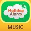 音楽アラーム GOLD - iPhoneアプリ