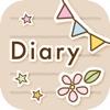 リウマチダイアリー - iPhoneアプリ