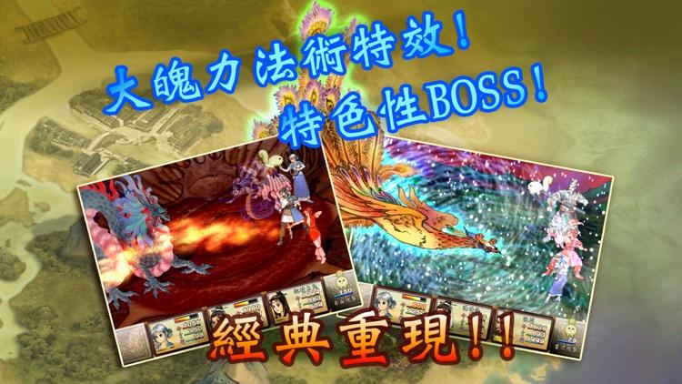 軒轅劍參外傳 天之痕 screenshot-3
