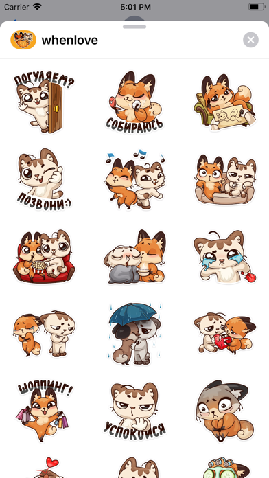 Screenshot of Fox and Cat sticker App