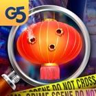 Homicide Squad: Geheime Frevel icon