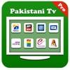 Pakistani TV Pro
