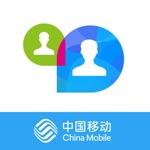云视讯-中国移动