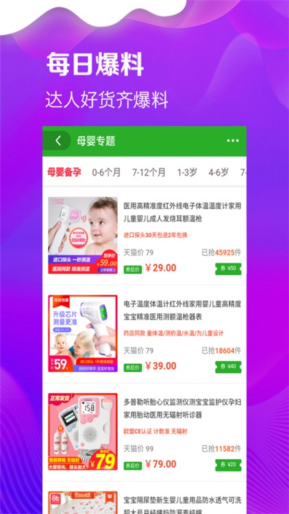 银城E购 screenshot-3
