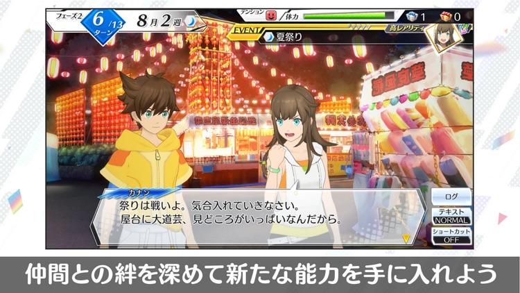 エンゲージソウルズ screenshot-3