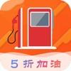 省油侠-5折优惠加油养车