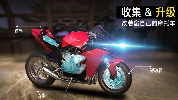 真实摩托锦标赛:赛车模拟驾驶 screenshot-4