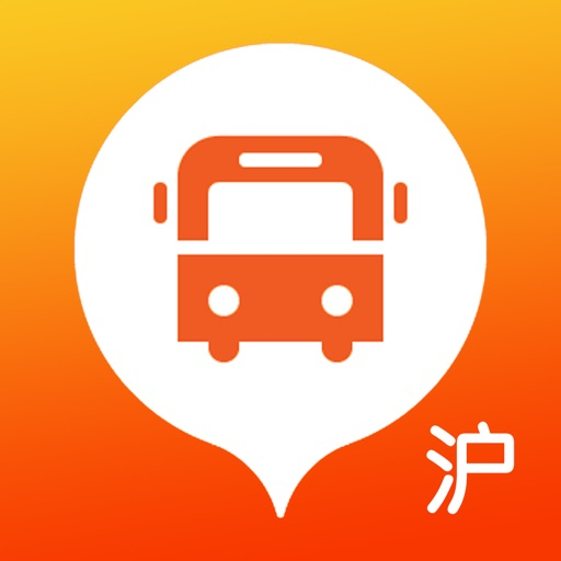 上海公交-实时精准车来了