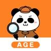 年齢計算「今、何歳?」「あの時、何歳?」- 年齢チェッカー - iPhoneアプリ