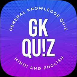 Quiz Bank - GK Trivia 2020
