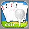 高尔夫球 纸牌
