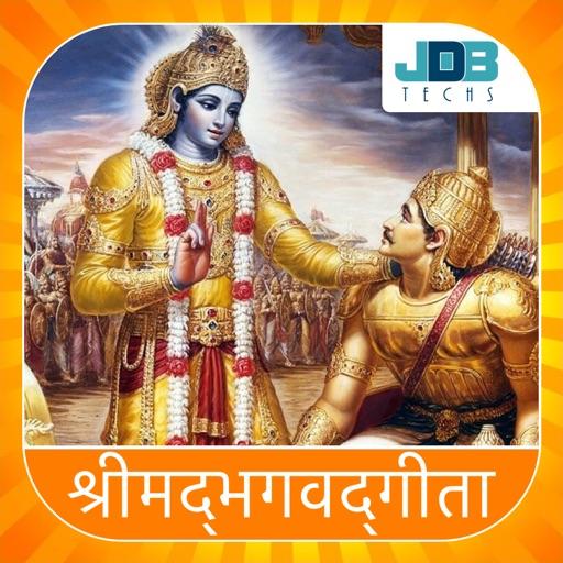 Bhagavad Gita in Hindi App