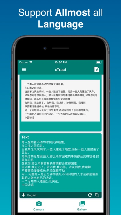 xTract - OCR scanner & reader screenshot-3