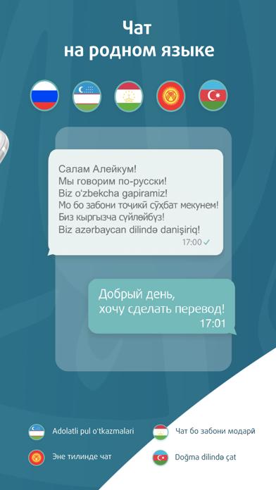SalamPay - денежные переводыСкриншоты 2