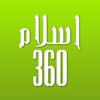 Codes for Islam 360 Hack