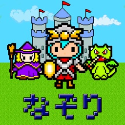 Trace Quest-Aim for a Lv100!-