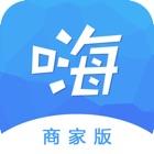 嗨皮商家版 icon