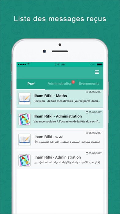 Screenshot for INSTITUTION Lamrani in Argentina App Store