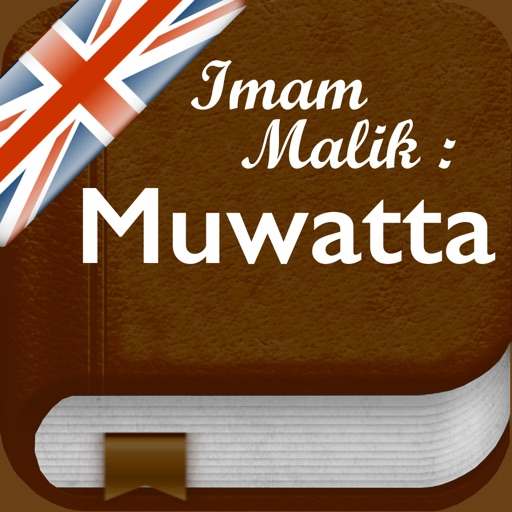 Al-Muwatta in English, Arabic